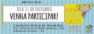 caccst-promove-tradicional-festa-das-criancas-no-proximo-dia-31-de-outub